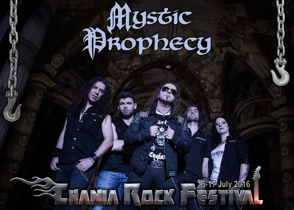 prophecy band tickets artist