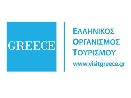 Ο Ελληνικός Οργανισμός Τουρισμού στο πλευρό του Chania Rock Festival