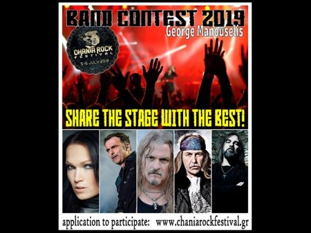 Band Contest 2019 Announced - Apply by 10.02!!