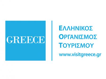 Ο Ελληνικός Οργανισμός Τουρισμού για μία ακόμα φορά στο πλευρό του Chania Rock Festival!