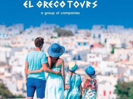 El Greco Tours - book and save!