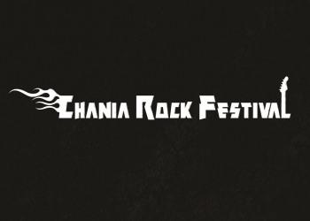 Rock Festival 2010!