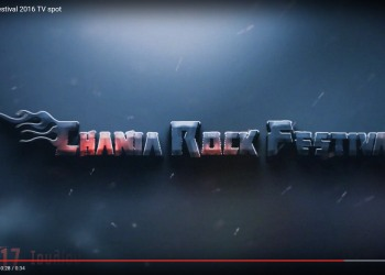 Chania Rock Festival releases official festival clip