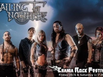 Italian power-metallers SAILING TO NOWHERE confirmed