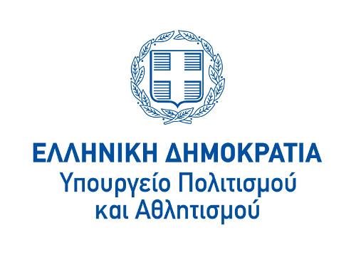 Υπουργείο Πολιτισμού και Αθλητισμού
