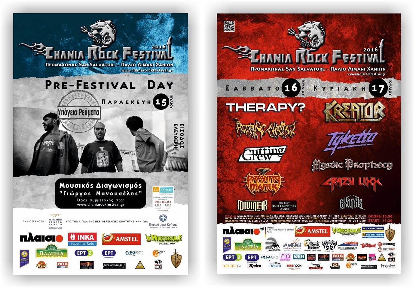 Official_poster_-_Pre-festival_day.jpg